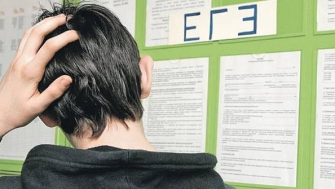 В Саранске один выпускник остался без аттестата