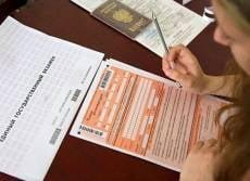 Республиканский центр для одаренных детей в Саранске  занимает вторую строчку в рейтинге школ России