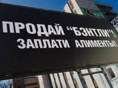 В Саранске должников будут стыдить общенародно