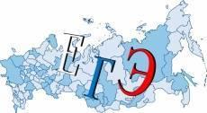 ЕГЭ: в Мордовии намерены создать систему подавления сотовой связи