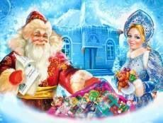 1500 жителей Мордовии получат поздравления от Деда Мороза через новогодний каталог Почты России