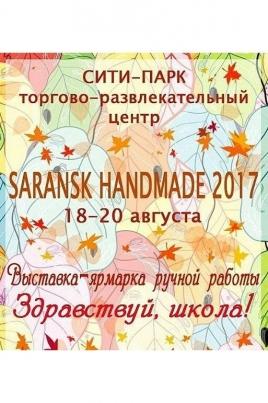 Выставка-ярмарка ручной работы постер