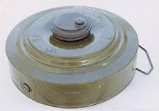 Житель Мордовии сдал на металлолом противотанковую мину