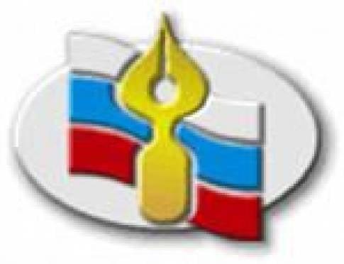 Сегодня журналисты Мордовии отмечают День российской печати