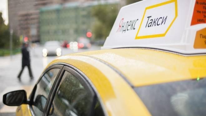 Яндекс.Такси приехало в Саранск