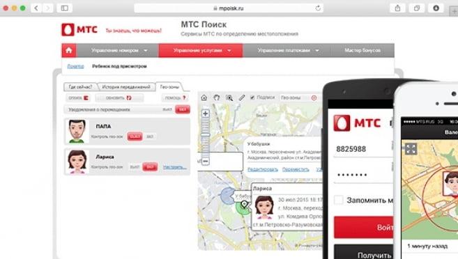 Смартфон спешит на помощь: лучшие приложения для первоклассников