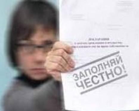 В Мордовии чиновники подают «липовые» декларации о доходах