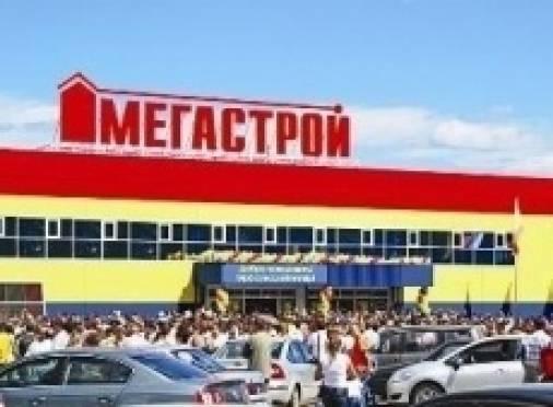 Названа дата открытия гипермаркета «Мегастрой» в Саранске