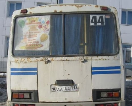 В Саранске загорелся автобус с пассажирами