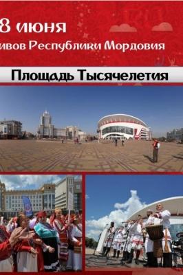 С малой родины моей начинается Россия