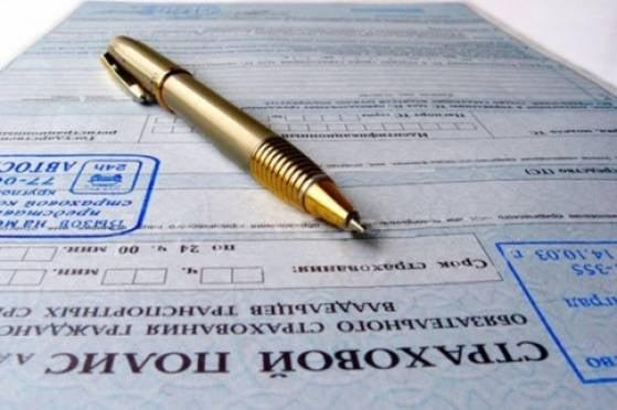 За отказ в оформлении полиса ОСАГО страховщиков хотят штрафовать