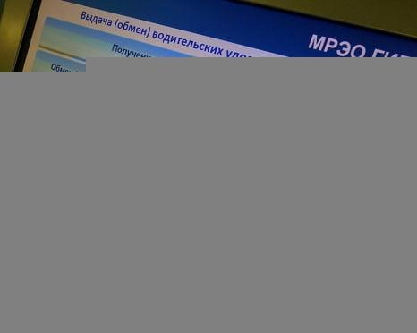 Посещение Госавтоинспекции стало комфортнее для жителей Мордовии