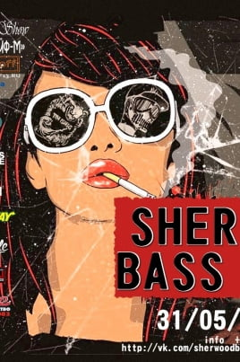 Sherwood Bass Wave Fest постер