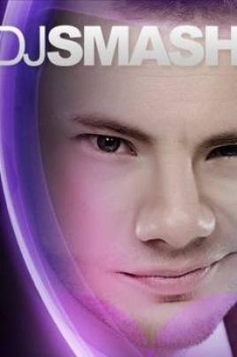 DJ Smash постер