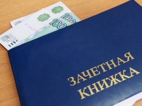 В Саранске профессор-взяточник предстал перед судом