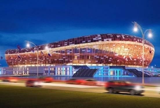 Стадион «Юбилейный» больше не «Юбилейный»?