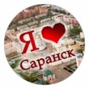 МордовМедиа: сделай фотопризнание в любви Саранску!