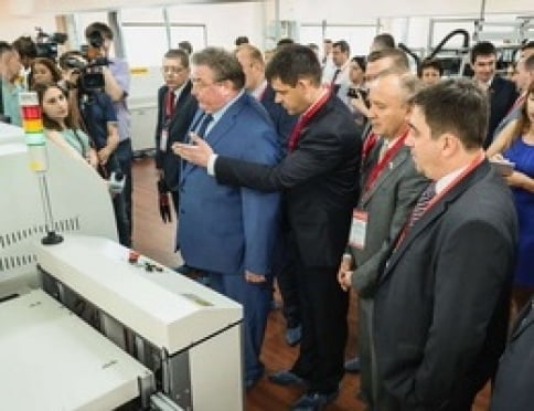 Саранск встретит участников IV Всероссийского светотехнического форума