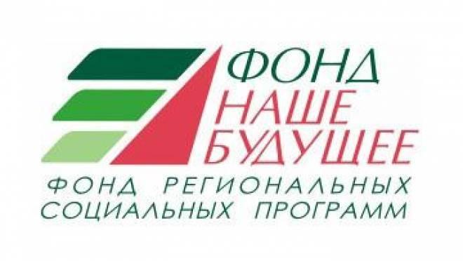Жители Мордовии могут принять участие в конкурсе проектов социального предпринимательства