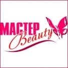 Салон красоты «Мастер Beauty»