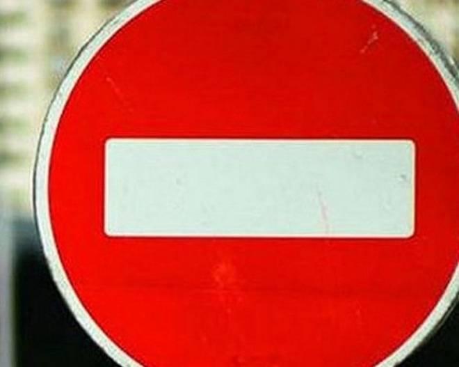 В выходные на Химмаше будут трудности с проездом и парковкой