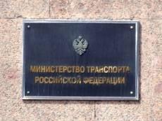 Минтранс РФ даст денег на реконструкцию аэропорта и дорог в Саранске