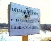 В Мордовии обнаружили бесхозные сибиреязвенные захоронения животных
