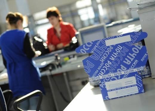Как будет работать почта в Мордовии в майские праздники?