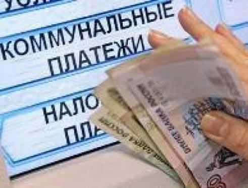 Мэр Саранска объявил войну должникам за «коммуналку»