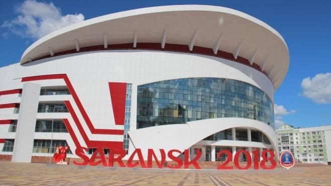 В Саранске ожидают до 260 тысяч гостей ЧМ-2018