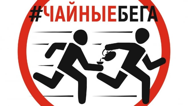 В Саранске участники забега соберут деньги для больных детей