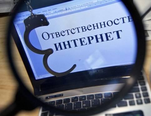 В Мордовии заключённый ответит за публичные призывы к экстремизму