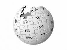 Википедию теперь можно читать на эрзянском языке