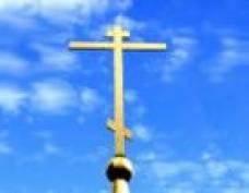 Православные Мордовии отмечают яблочный спас