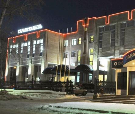 В модернизацию «Сарансккабеля» вложили 220 млн рублей
