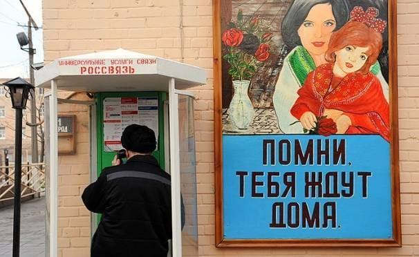 У осужденных Мордовии появились новые возможности для связи с родственниками