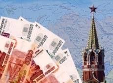 Бюджет Мордовии сбалансируют при помощи федеральной казны