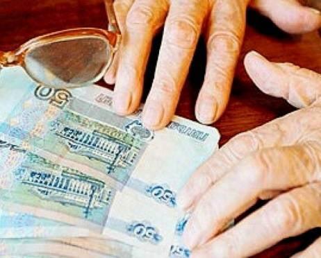"""В Мордовии у многих пенсионеров """"подросла"""" пенсия"""