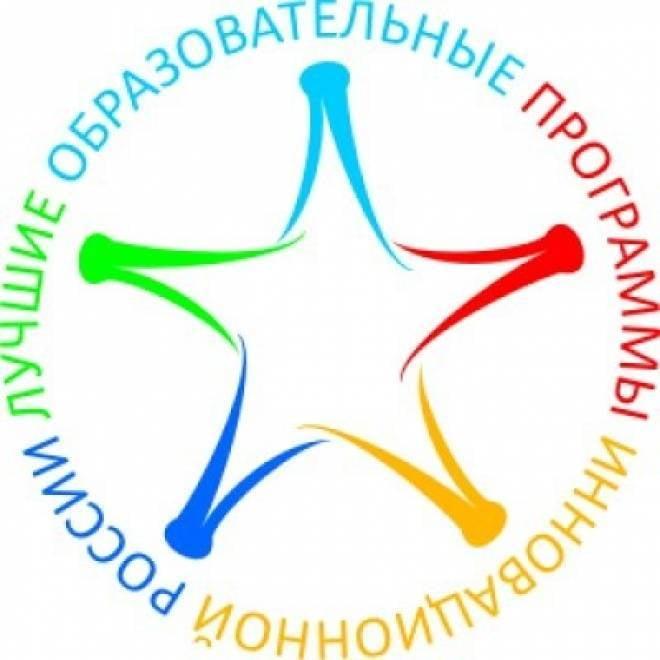 Образовательные программы вузов Мордовии  — в числе лучших в России