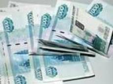 План по сбору доходов в бюджет Мордовии в 2009 году был выполнен на 74 %