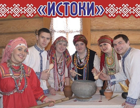 Предметы старины со всей Мордовии соберут в одном месте