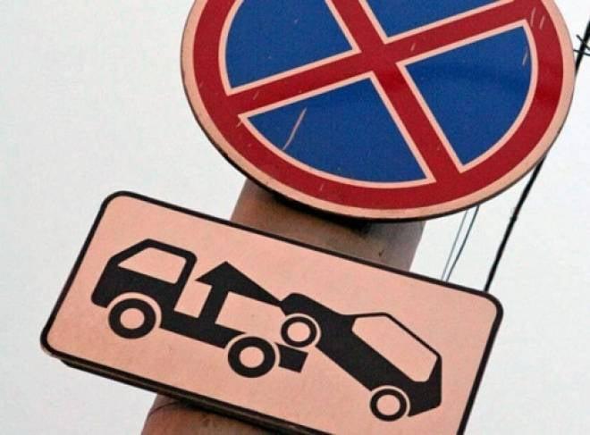 Платную эвакуацию авто могут запретить