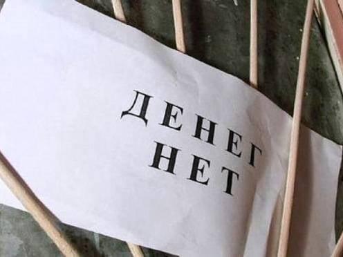 В Мордовии сотрудники коммерческой фирмы несколько месяцев не видели ни копейки