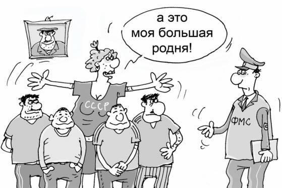 Саранская пенсионерка незаконно «приютила» пятерых граждан Узбекистана