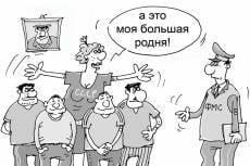 В Ковылкинском районе обнаружили интернациональный «резиновый» дом