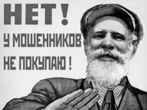 Саранского пенсионера «вылечили» за 258 тысяч рублей