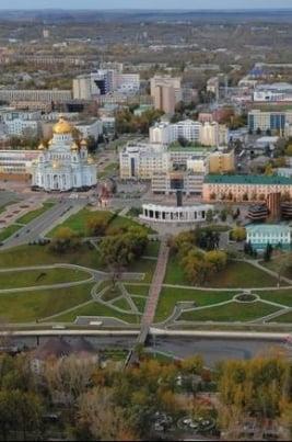 День России. День города Саранска постер