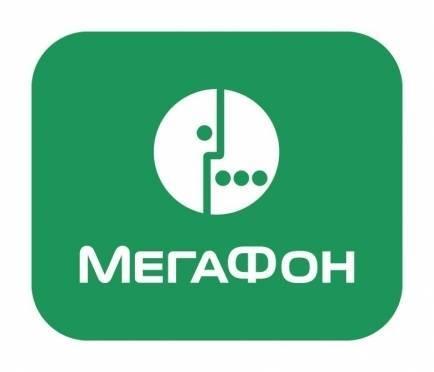 «МегаФон» снижает стоимость интернета