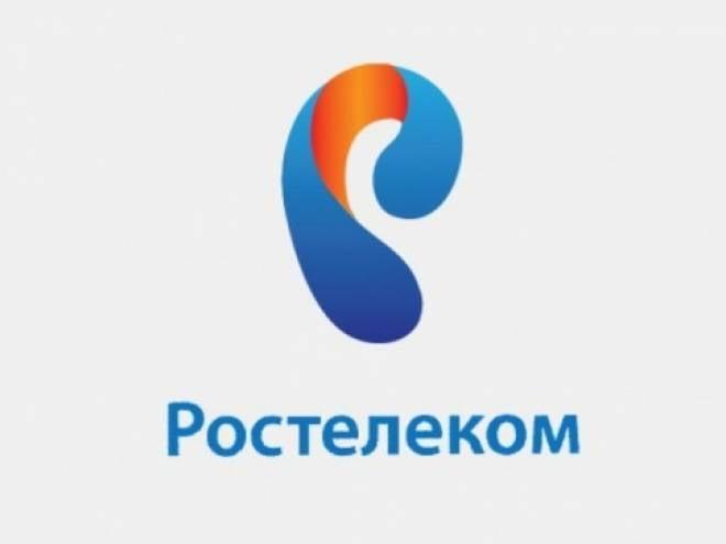 «Ростелеком» проводит акцию «в новый год без долгов!»