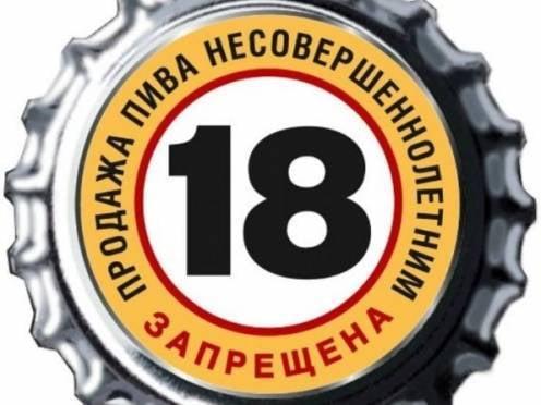 «Молодая гвардия» Мордовии: Три из десяти магазинов продают алкоголь детям